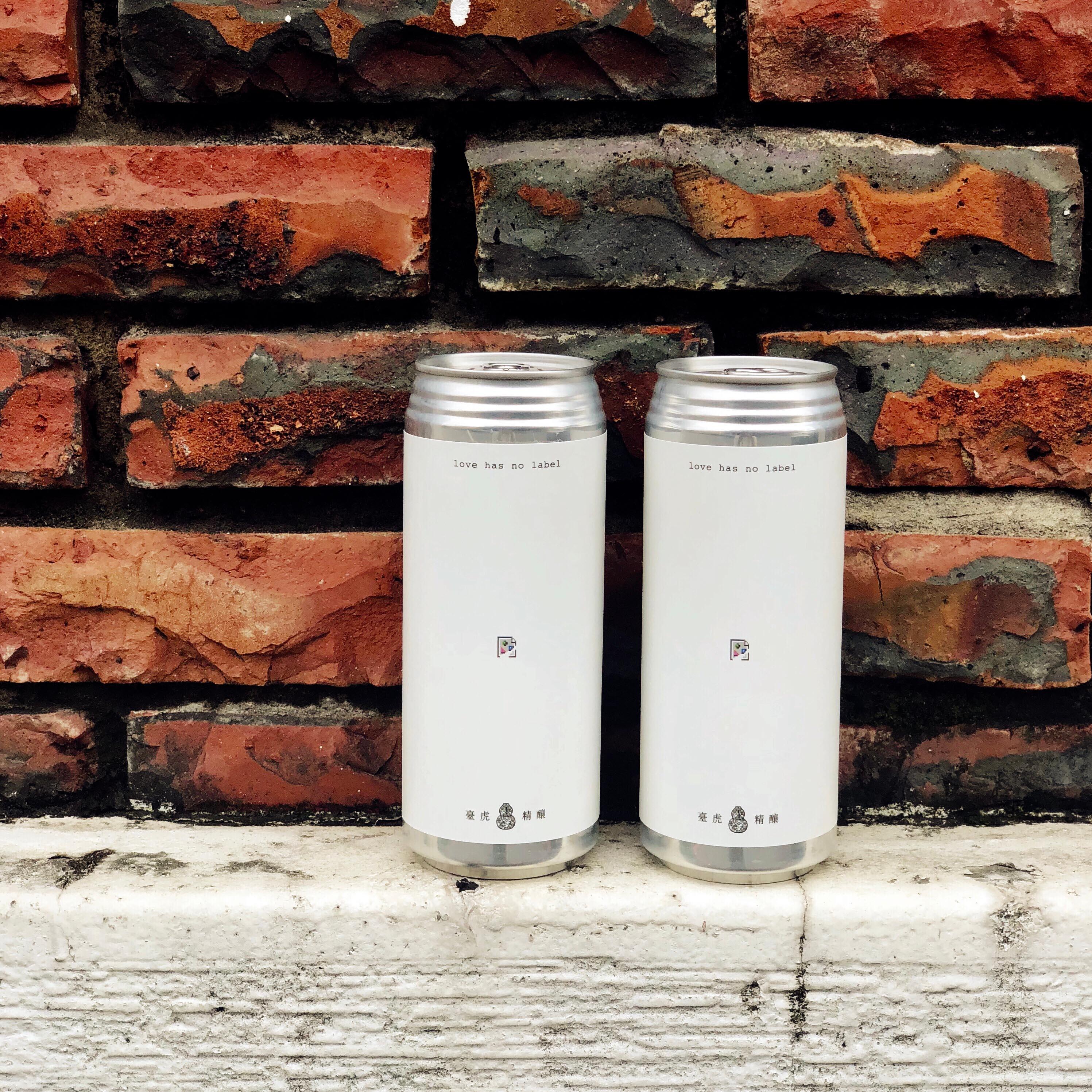 台北.啤酒|連酒標都不印!十月限定荔枝啤酒 留白包裝的原因是…