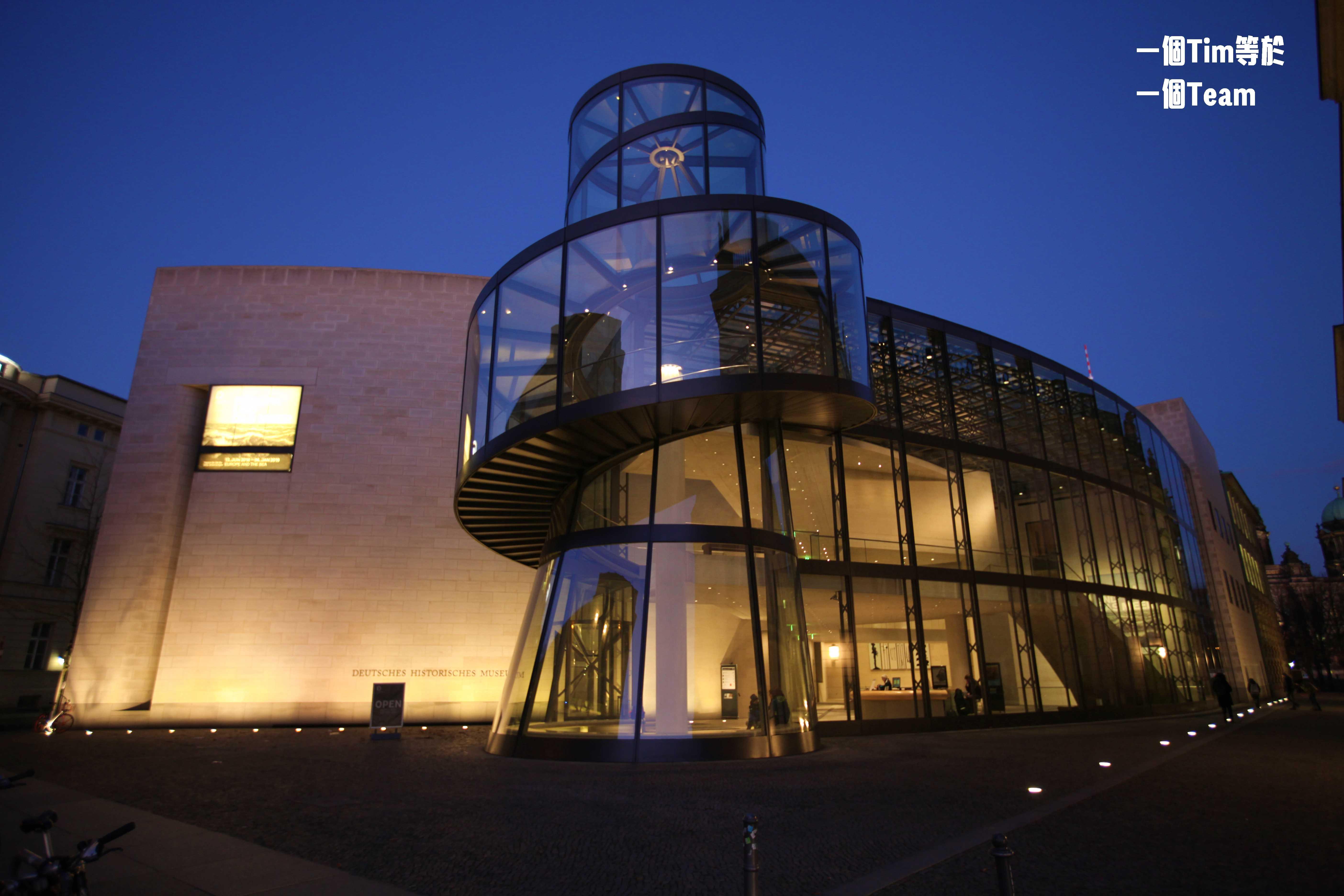德國.柏林|大腦也要吃到飽!含金量超高的柏林博物館3日卡使用攻略