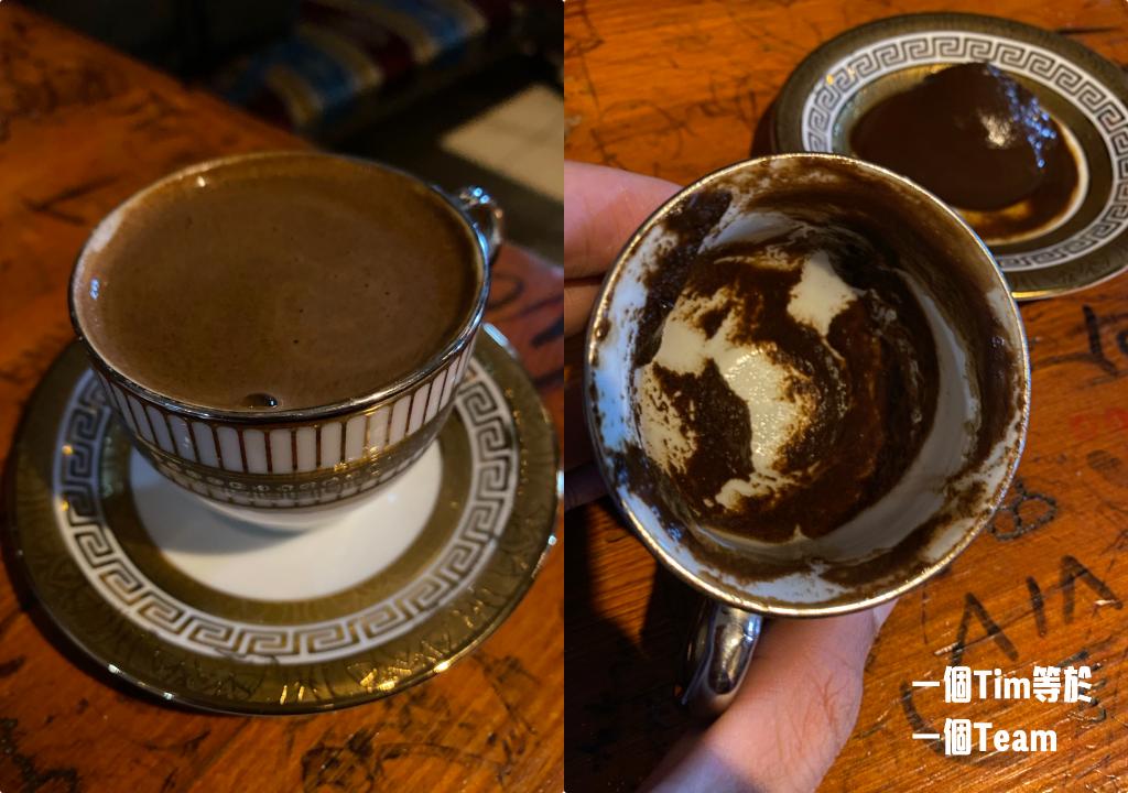 土耳其.咖啡|土耳其咖啡渣說命運 杯底人形究竟是啥意思?